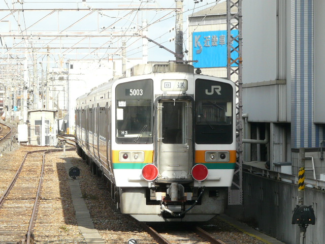 P1170113