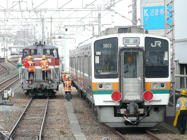 P1170120