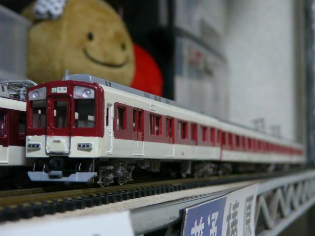 P1170121
