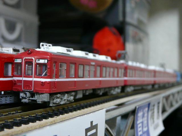 P1170301