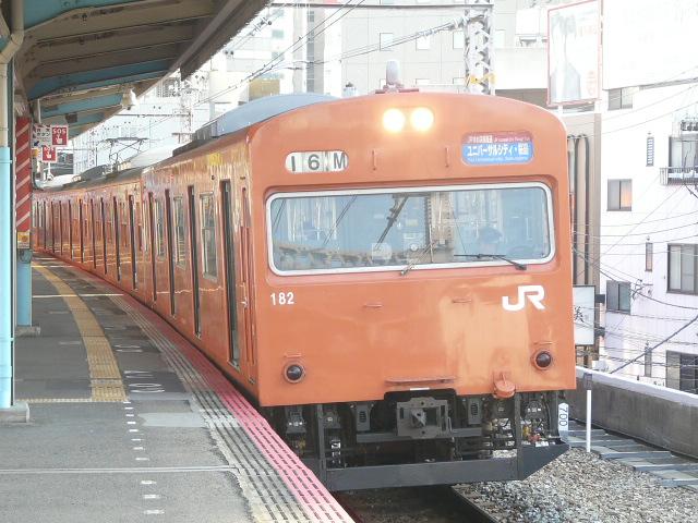 P1170331