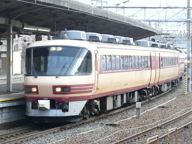 P1170344