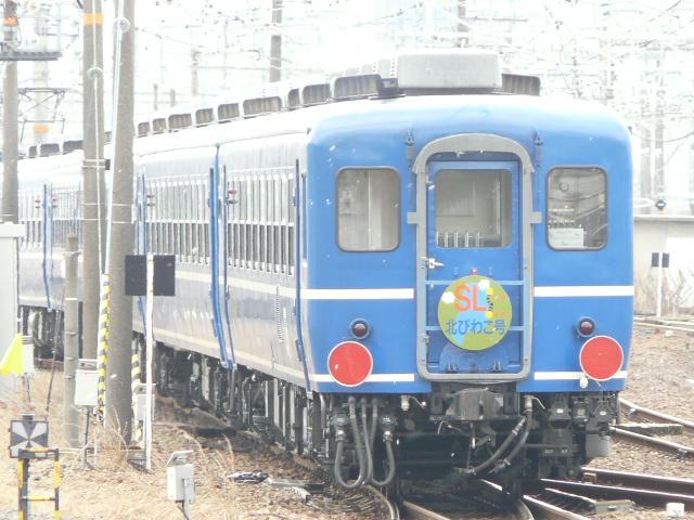 P1170400