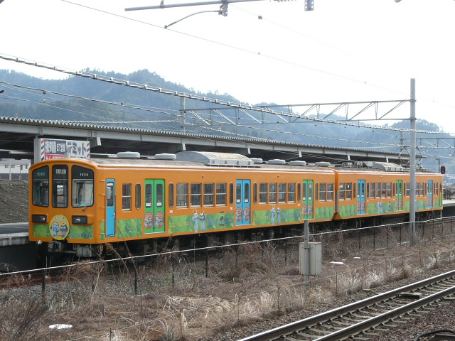 P1170431