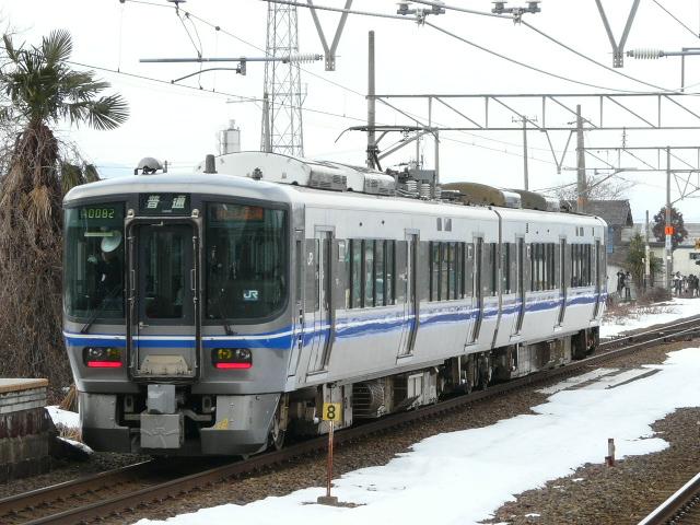 P1170432