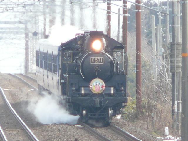 P1170444