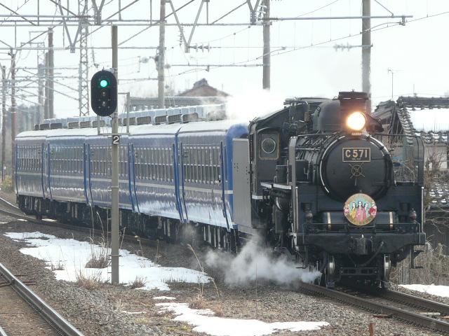 P1170447