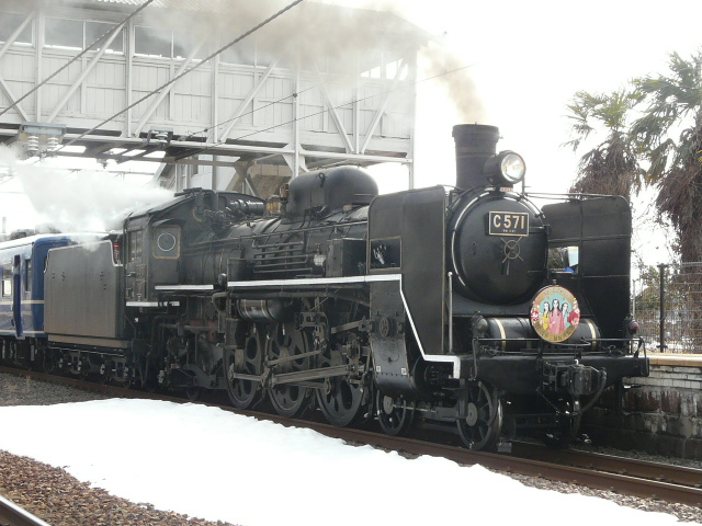 P1170456