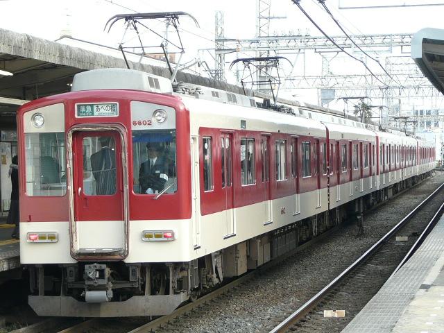 P1170501