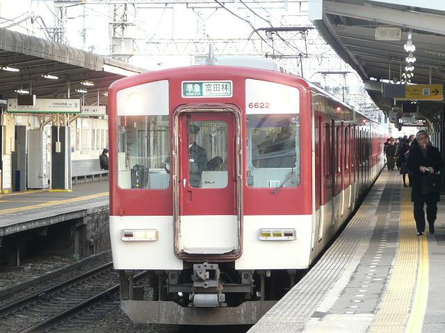 P1170502