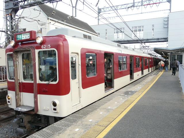P1170503