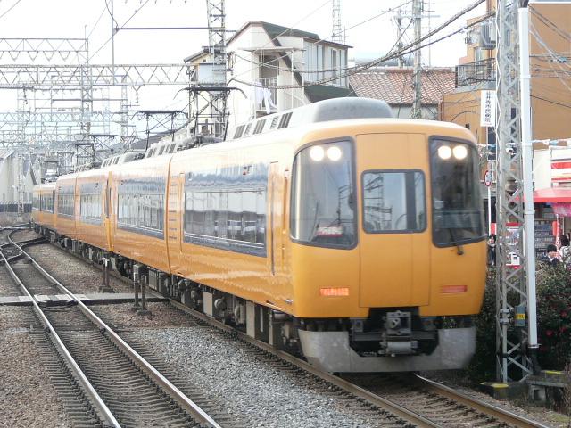 P1170504