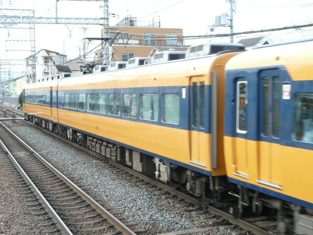 P1170506