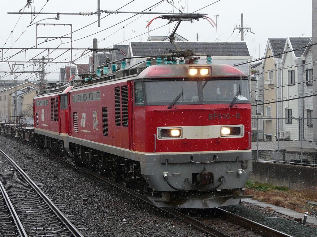 P1170534