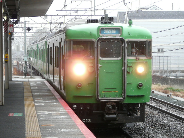 P1170536