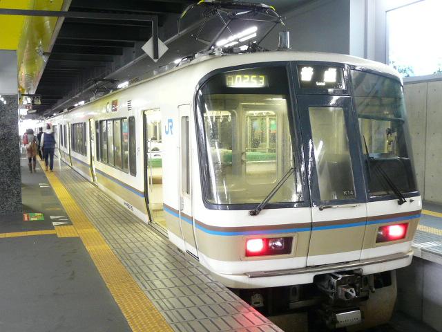 P1170538