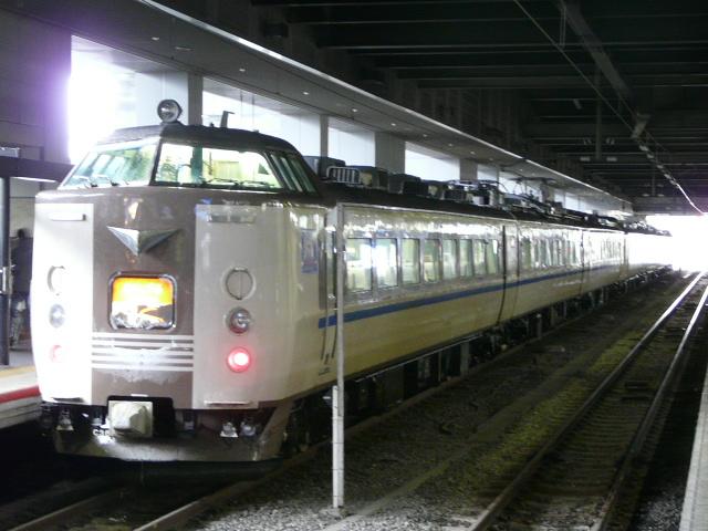 P1170539