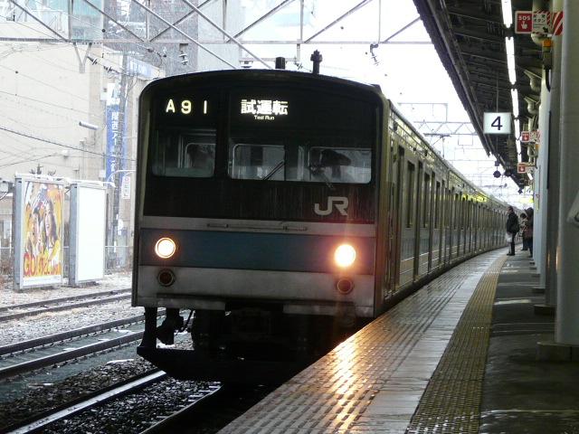 P1170592