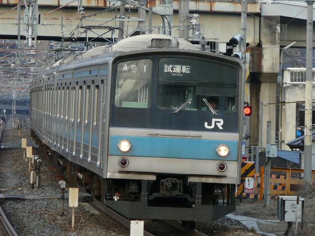 P1170671