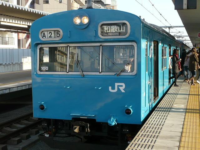 P1170752