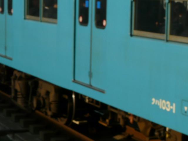 P1170764