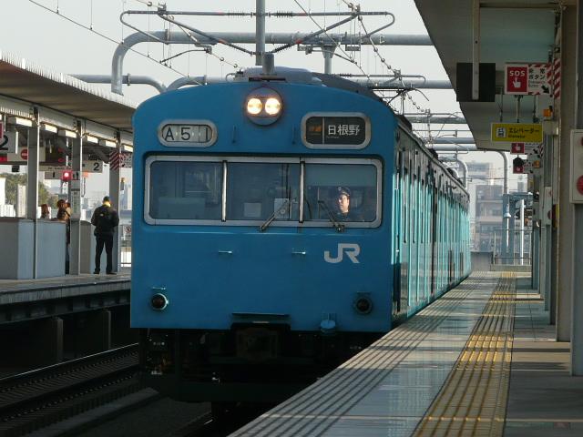 P1170775