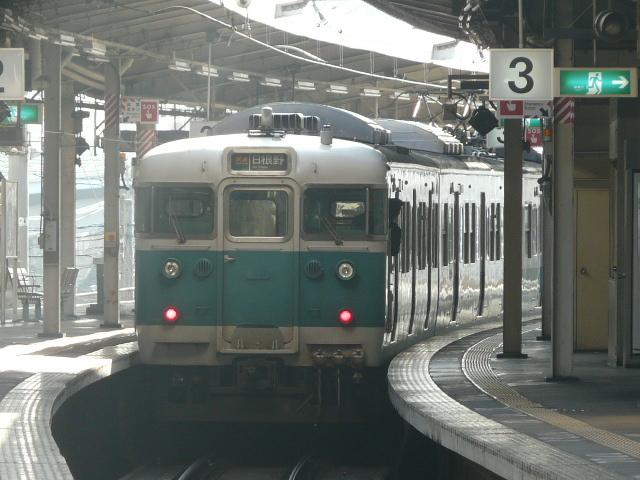 P1170850