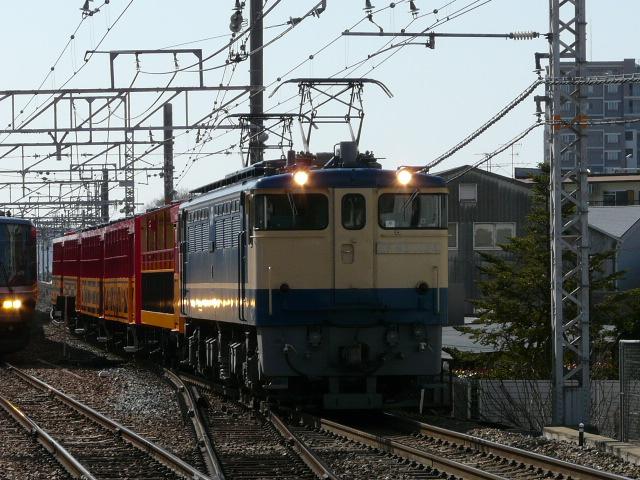 P1170896