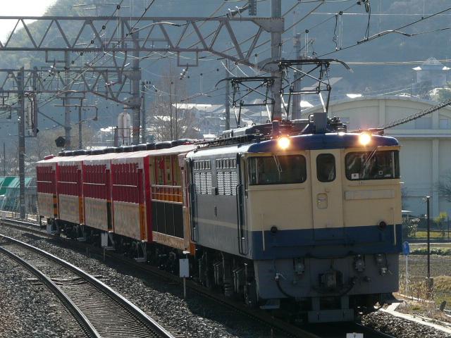 P1170916