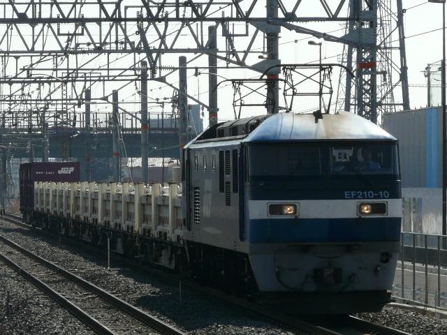P1170984