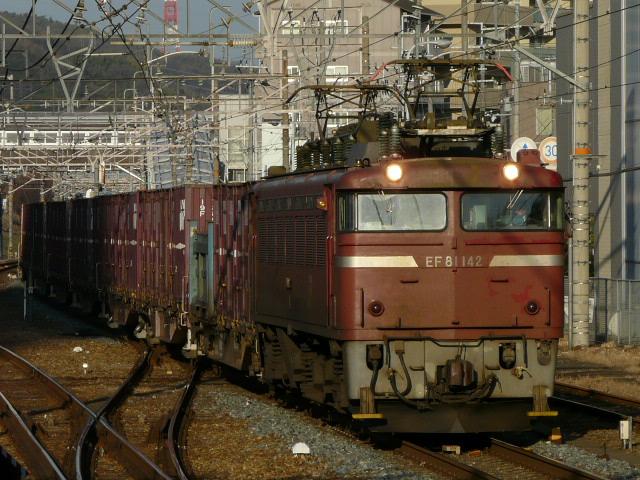 P1180015