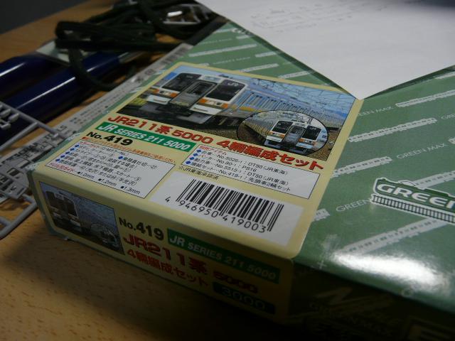 P1180017