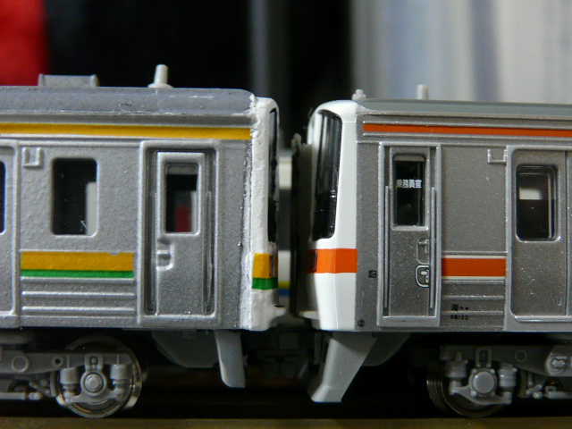 P1180042