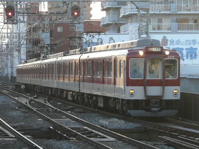 P1180101