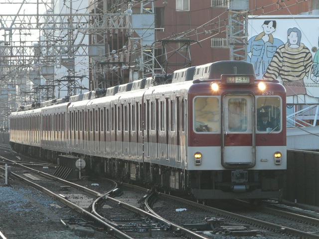 P1180103