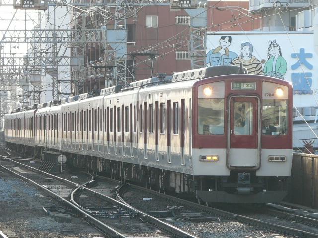 P1180110