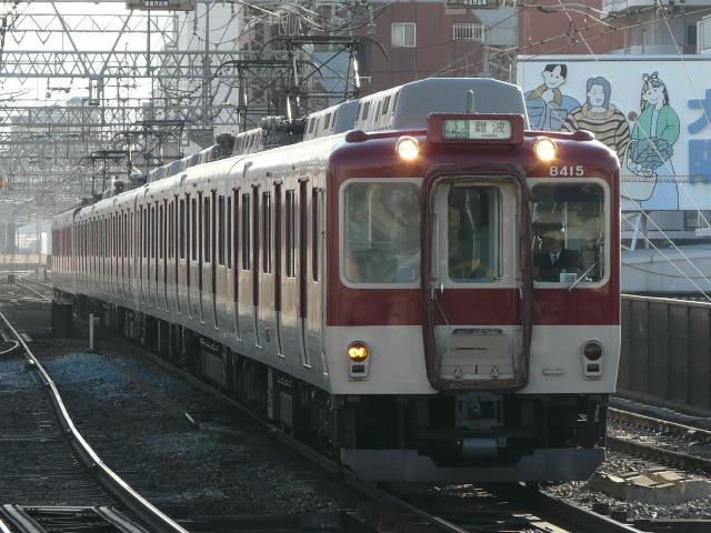 P1180130