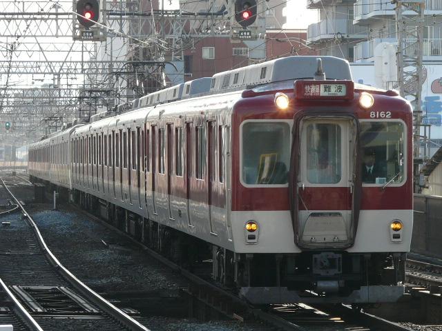 P1180132
