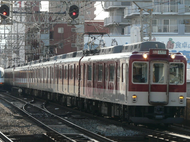 P1180140
