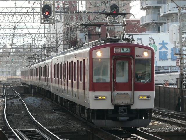 P1180142
