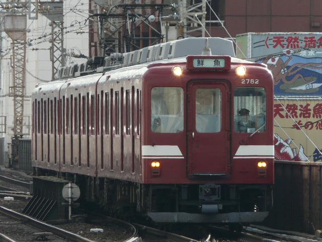 P1180145