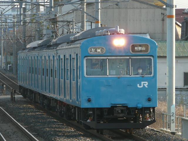 P1180206