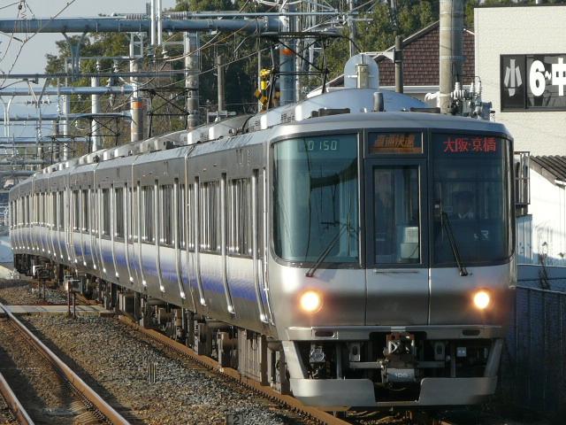 P1180212
