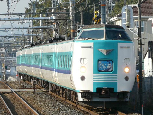 P1180224