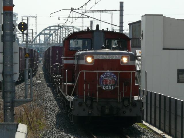 P1180253