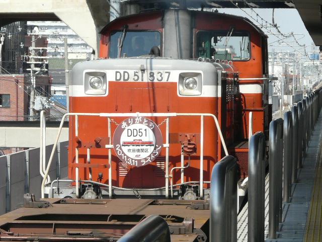 P1180255