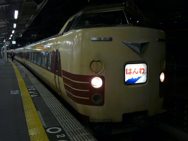 P1180350