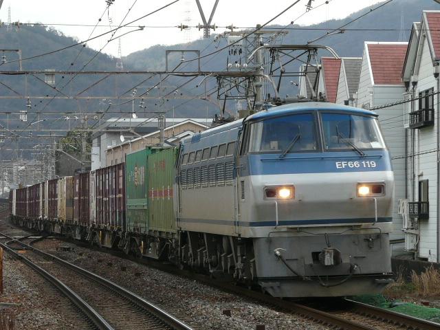 P1180366