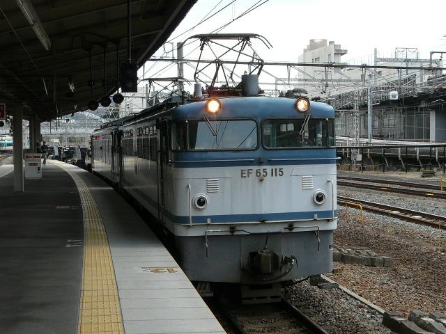 P1180379