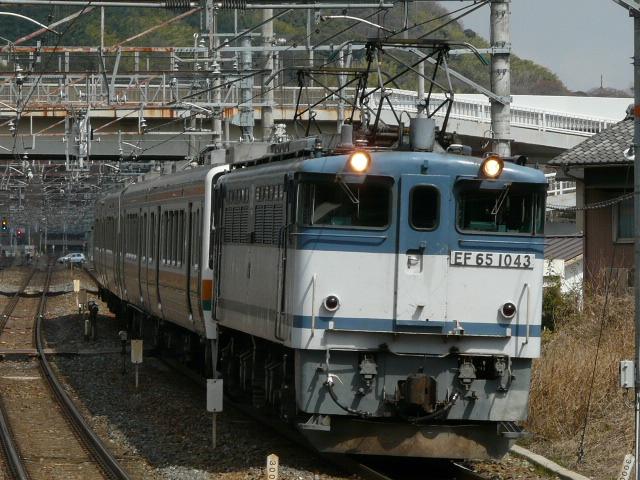 P1180473